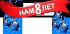 ПРОЭКСПЕРТ - нам 7 лет