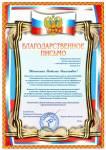 """ООО """"КамчатРосМед"""""""