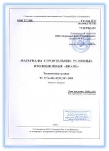 Материал на тему: Паспорт дорожной безопасности
