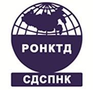 РОНТКД