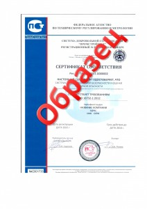 образец ISO 16732