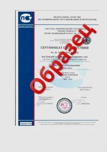 Образец ISO 20121