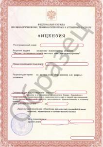 Лицензия на изготовление оборудования