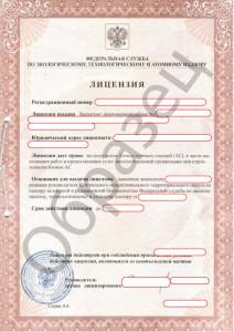 Лицензия на сооружение