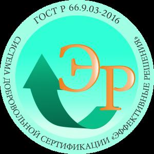 ГОСТ Р 66.9.03-2016