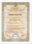 На VIII съезде строительных СРО был выбран новый президент НОСТРОЯ